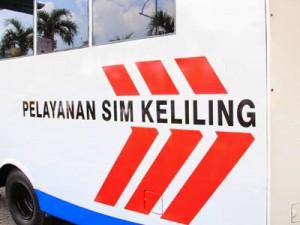 Jadwal SIM Keliling Bantul Juli 2016