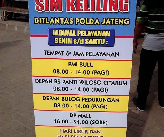 SIM KEliling Semarang 2017