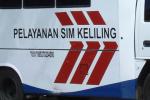 Jadwal SIM Keliling Cimahi 2017